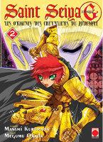 Mangas Saint Seiya, épisode G d'occasion à vendre
