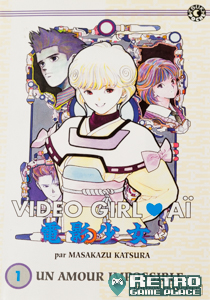 Manga Video Girl Aï d'occasion à vendre