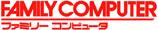 Jeux Famicom d'occasion à vendre