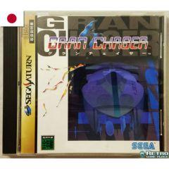 Jeu Gran Chaser pour Sega Saturn