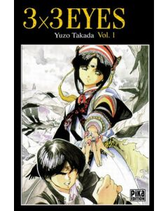 Manga 3x3 Eyes tome 1