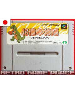 Jeu 46 Okunen Monogatari : Harukanaru Eden He pour Super Famicom