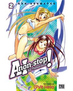Manga AI non-stop! tome 2