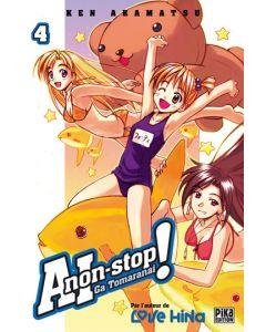 Manga AI non-stop! tome 4