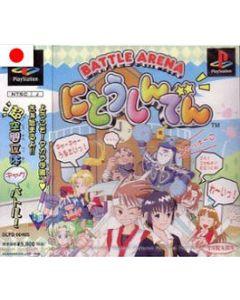 Jeu Battle Arena Nitoshinden pour Playstation 1