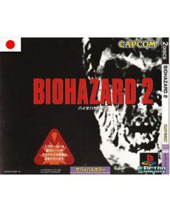 Jeu Biohazard 2 pour Playstation