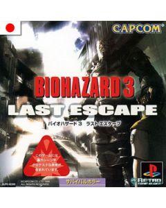 Jeu Biohazard 3 Last Escape pour Playstation