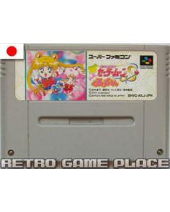 Jeu Bishoujo Senshi Sailor Moon S: Kurukkurin pour Super Famicom