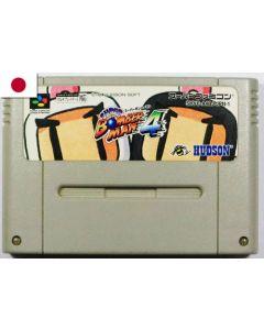 Jeu Bomberman 4 pour Super Famicom