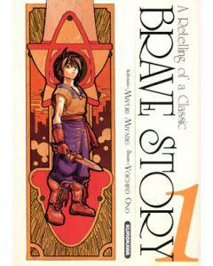 Manga Brave Story tome 01