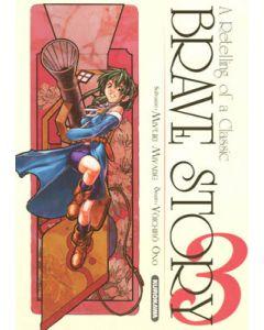 Manga Brave Story tome 03