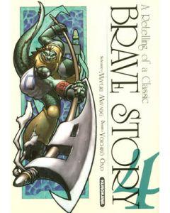 Manga Brave Story tome 04