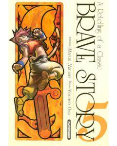 Manga Brave Story tome 05