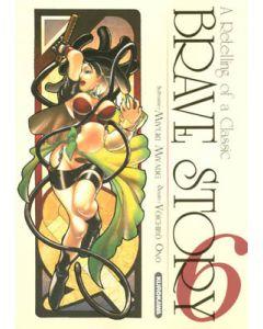 Manga Brave Story tome 06