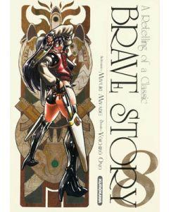 Manga Brave Story tome 08