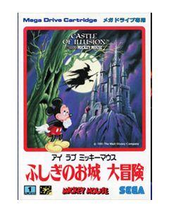 Jeu Castle of Illusion Starring Mickey Mouse pour Megadrive