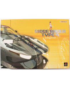 Coffret Collector Ridge Racer Type 4