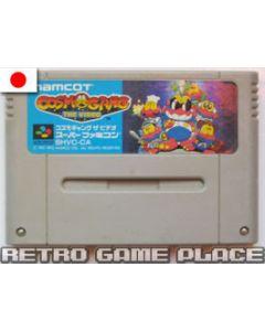 Jeu Cosmogang pour Super Famicom