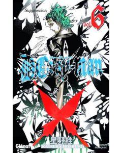 Manga D Gray-man tome 06
