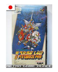 Jeu Dai 3 Ji Super Robot Taisen pour Super Famicom