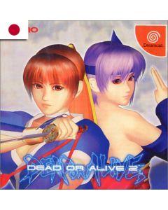 Jeu Dead or Alive 2 (JAP) pour Dreamcast JAP