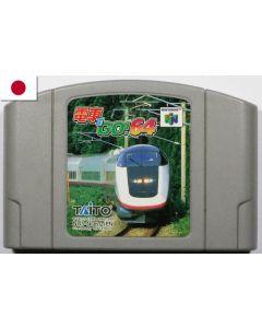 Jeu Densha de Go (JAP) pour Nintendo 64 Jap