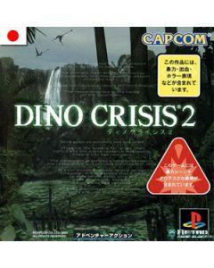 Jeu Dino Crisis 2 pour Playstation