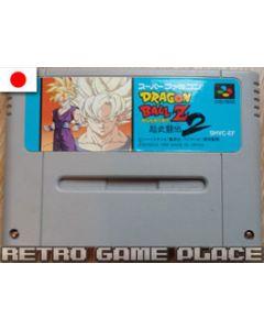 Jeu Dragon Ball Z 2 pour Super Famicom