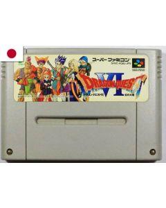 Jeu Dragon Quest 6 pour Super Famicom