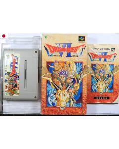 Jeu Dragon Quest VI pour Super Famicom