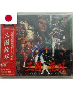 Jeu Dynasty Warriors pour Playstation