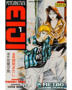 Manga Psychometrer Eiji tome 1