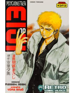 Manga Psychometrer Eiji tome 10