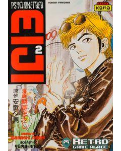 Manga Psychometrer Eiji tome 2