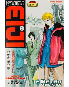Manga Psychometrer Eiji tome 8
