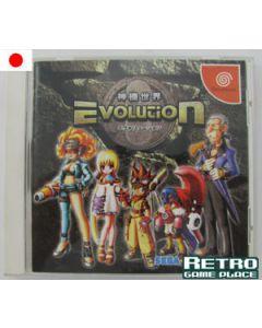 Jeu Evolution pour Dreamcast