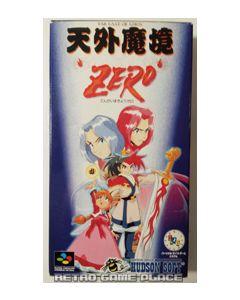 Jeu Far East of Eden : Zero pour Super Famicom