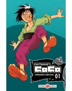 Manga Full Ahead ! Coco tome 01