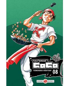 Manga Full Ahead ! Coco tome 08