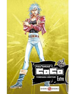 Manga Full Ahead ! Coco tome Extra