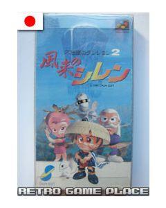 Jeu Fushigi no Dungeon 2 : Fuurai no Shiren pour Super Famicom