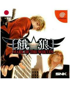 Jeu Garou - Mark Of The Wolves (JAP) pour Dreamcast JAP