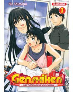 Manga Genshiken tome 07