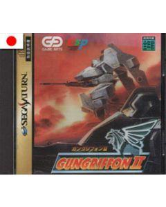 Jeu Gungriffon 2 pour Saturn