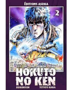 Manga Hokuto No Ken tome 02
