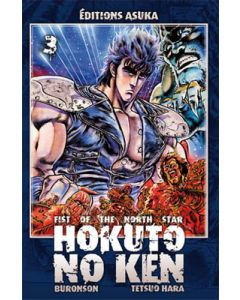 Manga Hokuto No Ken tome 03