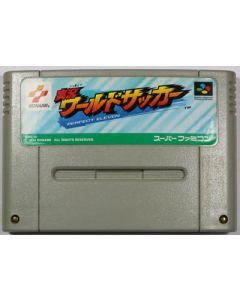 Jeu Jikkyou World Soccer Perfect Eleven (JAP) pour Super Famicom