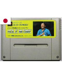 Jeu Jumbo Ozaki no Hole In One pour Super Famicom