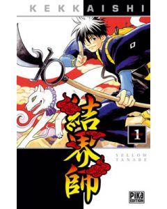 Manga Kekkaishi tome 01