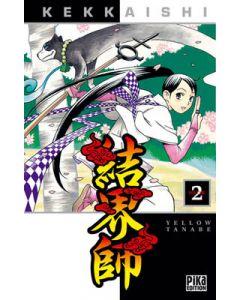 Manga Kekkaishi tome 02